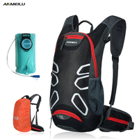 ANMEILU 15L Waterproof Camping Backpack 2L Water Bag Outdoor Sports Cycling Hiking Climbing Hydration Backpack Water Bladder