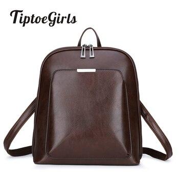 Tiptoegirls Retro Women Backpacks Vintage Large Capacity Ladies Backpacks Black Girls Casual Bag Personality Travel Backpacks фото