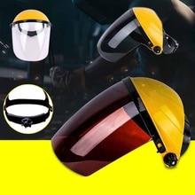 Защитный сварочный шлем сварщик объектив шлифовальный щит козырек ветрозащитная защита труда Пылезащитная портативная маска для лица Защита головы