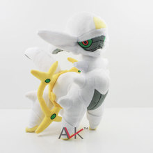 25cm Arceus soft stuffed figure dolls Cartoon Plush kids Toys