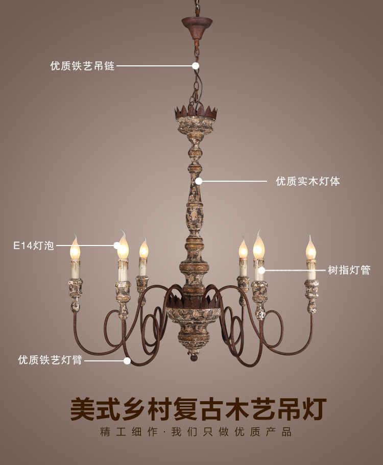 American country wooden chandelier duplex building living room chandelier villa hall double chandelier