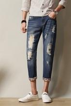Babbytoro джинсы мужчин 2017 человек ripped длина лодыжки denim jean брюки 36 34 33 32 31 30 28