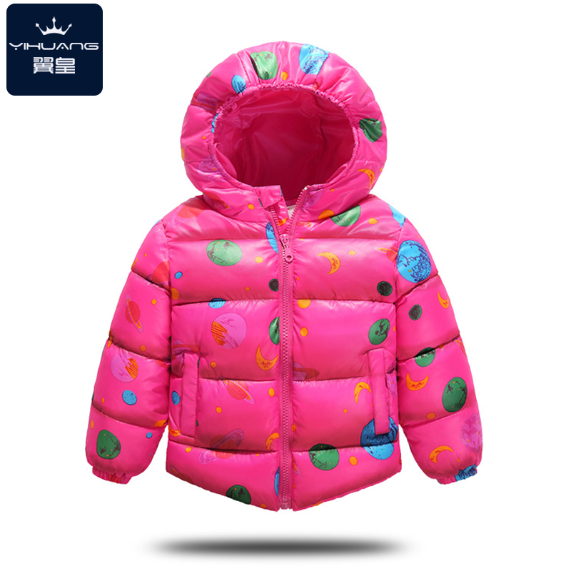 Подробнее о New Fashion Winter Children Boys Girls down Thick Jackets for kids Coat Girls Outerwear Baby Jacket 4 Colors outer space new 2017 baby boys children outerwear coat fashion kids jackets for boy girls winter jacket warm hooded children clothing