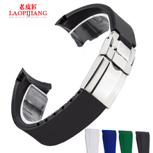 Laopijiang adaptador Daytona negro correa de reloj correa de reloj de Manera de silicona a prueba de agua de 20mm macho