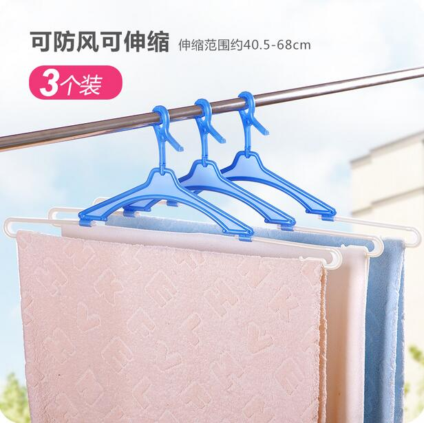 Retractable Plastic Outdoor Clothes Hanger 3Pcs/Lot Adult Baby Bath Towel Drying Rack