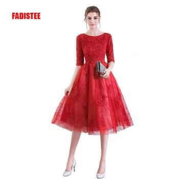 FADISTEE New arrival elegant party dress prom dresses Vestido de Festa lace gown appliques half sleeves style