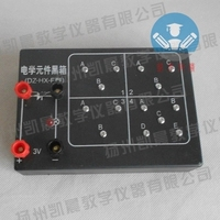 Electrical components black box Physics experiment teaching apparatus free shipping|Physics| |  -