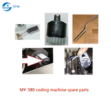Free shipping MY-380 printing machine spare parts, brushes,heater , shaft for coding machine china post free shipping 1 pair 2 pieces silver color heidelberg offset spare parts for numbering machine gto printing machine