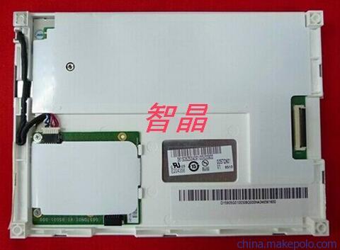 G057VN01V.1, G057VN01V1s original authentic 5.7 inch LCD LED new in original package