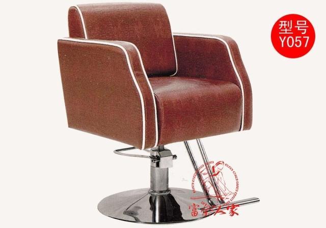 New Y057 Can Lift European Beauty Salon Haircut Stool. Hydraulic Shaving Hair Don't Put Down The Chair