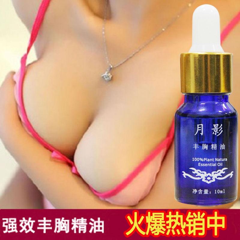 Asian dating website nitu