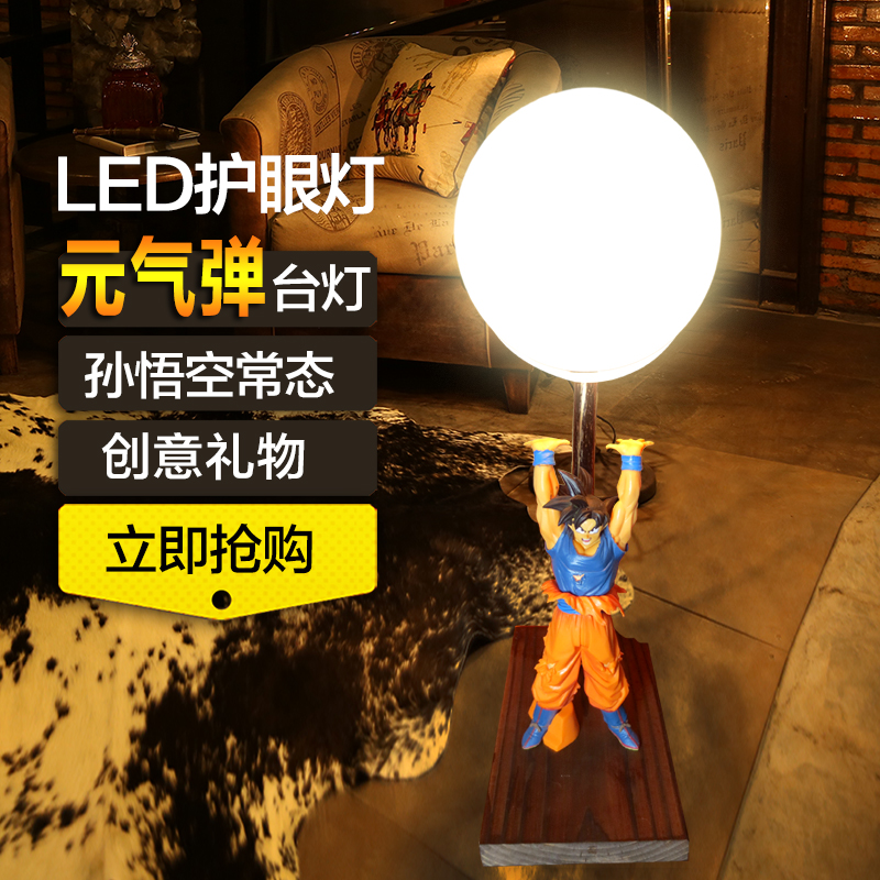 KNL HOBBY Genki Monkey bomb explosion models hand Dragon Ball LED desk lamp Eye led creative birthday gift free shipping bimast bomb premium купить челябинск