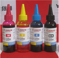 compatible printer ink (4 color) for canon CISS for DIY CISS for iP1180 IP2700 IP2702 IP2770 IP2780 IP2788 office printers