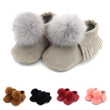 Baby First Walkers Boy Girl Moccasins Moccs Shoes Fur Pom Pom Crib Shoes infant Soft Soled Non-slip Footwear Prewalkers R4