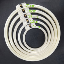 18 styles Embroidery Hoop Ring Frame Adjustable Sewing Tools Plastic/bamboo Embroidery and Cross Stitch Hoop 7-30cm(China)