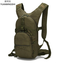 Cycling Motorcycle Tactical Backpack Military Shoulder 15L Camouflage Oxford Bicycle Rucksack Bag