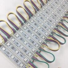 DC12V 5050 3 נוריות LED מודול IP65 עמיד למים 5050 RGB led מודולים תאורת led תאורה אחורית עבור ערוץ מכתב 1000 יח\חבילה