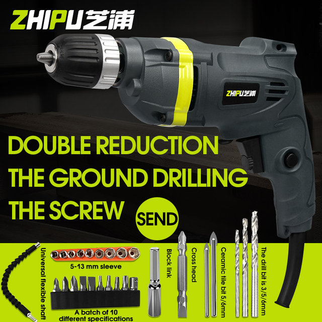 ZHIPU Electric Drill Household Hand Drill 220V Adjust Speed Multi-purpose Impact Drill Hammer Screw Driver Bits Power Tools 3