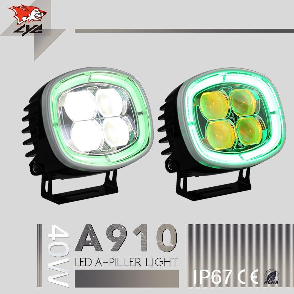 Лицей зеленый желтый свет предупреждения трафика, светодиодные боковые Габаритные 24В Стробоскоп Прожектор 40 Вт 2500lm Сид Плашк-бросания алюминиевый для Виллиса