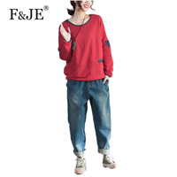 F JE 2017 Autumn Fashion Brand Clothing All Matched Casual Long Sleeve T Shirts High Quality