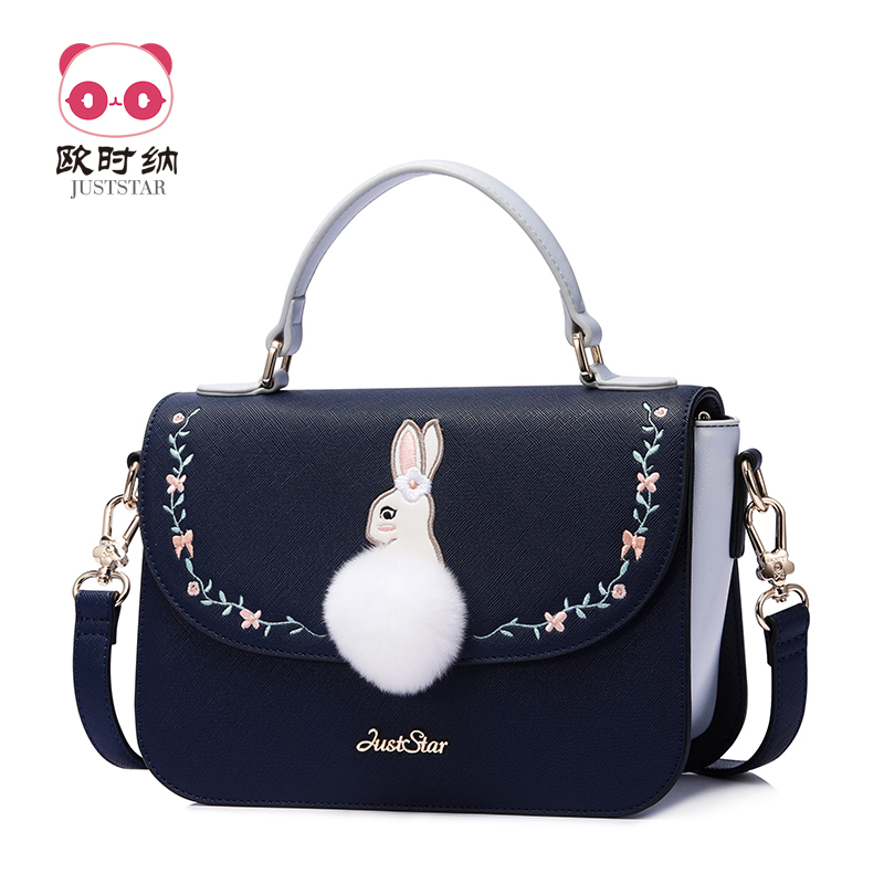 Brand PU Leather Bunny Purse Crossbody Shoulder Women Bag Clutch Female Handbags Sac a Main Femme De Marque brand pu leather fairy tales purse crossbody shoulder women bag clutch female handbags sac a main femme de marque girls