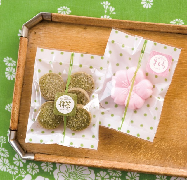 Us 13 3 5 Off White And Green Dots Print Open Top Cookie Bags Gift Wrap Wedding 300pcs Lot In Wring Supplies