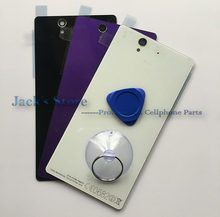 For Sony xperia Z L36H C6603 Glass Battery Cover Rear Back Door Glass Housing With NFC Antenna + Sticker Logo(China)