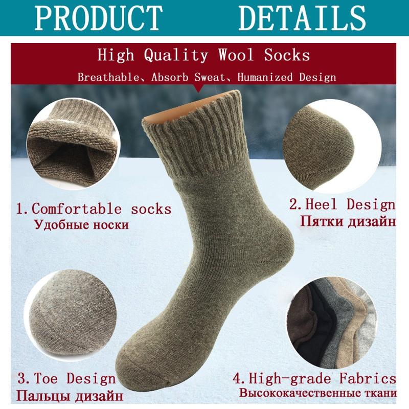 Image 5 - 5 Pairs/Lot Thick Wool Socks Men Winter Warm Cashmere Breathable Socks Male Meias Hot Sale-in Men's Socks from Underwear & Sleepwears on AliExpress
