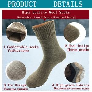 Image 5 - 5 пар/партия, мужские шерстяные носки