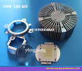 5pcs free shipping 100W 100 Watt White High Power LED Light + Lens Reflector + Heatsink Cooler