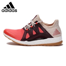 Original New Arrival 2017 Adidas Boost Women's Running Shoes Sneakers(China)