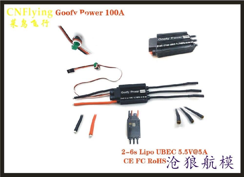 Goofy power GP70mm EDF полностью металлический воздуховод ccw /cw 12 лопастей, воздуховентилятор 4S 6S, Липо электродвигатель для радиоуправляемой модели - 5