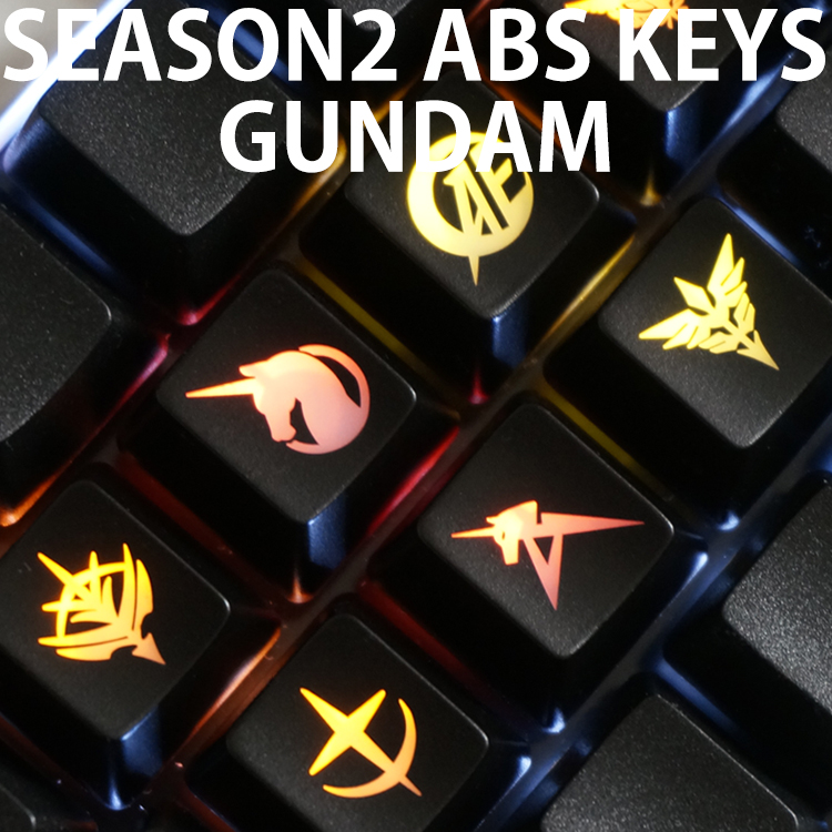 Novelty Shine Through Keycaps ABS Etched, Light,Shine-Through Gundam Rx Red Black Oem Profile Red Black