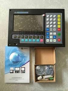 Image 5 - 2 axis CNC system CNC flame cutting machine system plasma numerical control system F2100B