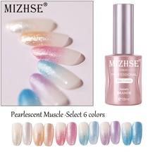 MIZHSE 1pc 18ML UV Gel Nail Polish Long Lasting Gellak High Gloss Varnish Shiny Pearlescent Soak Off LED Prime Top