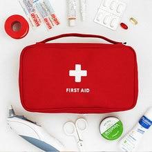 Большая медицинская сумка для путешествий на открытом воздухе кемпинга сумка для хранения таблеток Чехол для оказания первой помощи набор для выживания