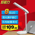 Good eyesight led lamp eye study lamp child dimming bed-lighting eye lamp Free shipping