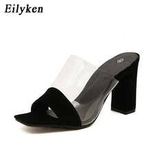 Eilyken 2019 Summer Rome Sandals Women Leisure slippers Fashion Women's Sandals Slides shoes Square heel 9.5cm