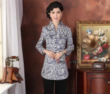 white blue Traditional Chinese Clothing Cotton Jacket Apparel & Accessories Women's Tops Tang Suit Size  L-3XL