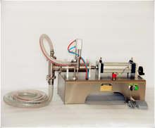 Пневматический поршневой жидкий наполнитель шампунь гель вода