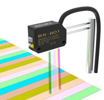 จัดส่งฟรี Sensor BS-601 สีมาตรฐานเซ็นเซอร์ RGB สี photoelectric switch ตัวแปร strip light sensor