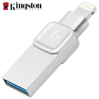 Kingston Metal USB Flash Drive 32gb 64gb 128gb Pendrive Memory Stick Professional Creativos Cle Usb for iphone Flash Drive ipad