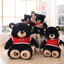 New 55/70cm Cool And High Quality Cartoon Bear Stuffed Animal Doll Anime Plush  Gift Kids Toys Christmas Presents