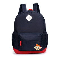 2017 Cartoon Kids School Backpack For Children Bag Kindergarten Girls Baby Student Boys Cute Backpacks
