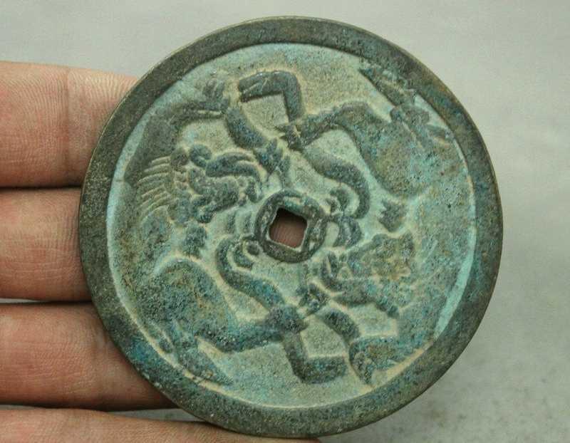 68mm Antique Chinois Dynastie Bronze Bête Kylin Licorne Pendentif Amulette Coin Bi
