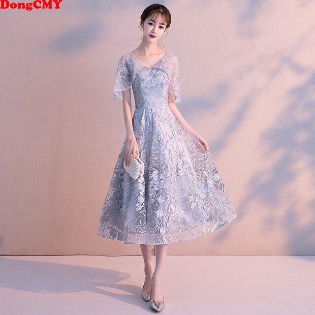 DongCMY 2020 جديد قصير رمادي فستان حفلة موسيقية المرأة طول الكاحل الخامس الرقبة حفلة جونيور ثوب حجم كبير
