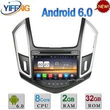 """2 GB RAM 32 GB ROM 8 """"Octa Core A53 PX5 Android 6.0 3G/4G WIFI DAB FM Reproductor Multimedia de DVD Del Coche de Radio GPS para Chevrolet Cruze 2015"""