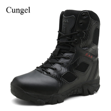 Cungel Big Size 39-47 Desert Tactical Men's Boots Wear-resisting Army Boots Men Waterproof Outdoor Hiking Men Combat Ankle Boots