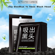 black mud dead sea Face Treatments Oil-control shrink pore Waterproof Camouflage Concealer Face   Cosmetic  BIOAOUA