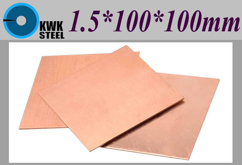 Copper Sheet 1.5*100*100mm  Copper Plate Notebook Thermal Pad Pure Copper Tablets DIY Material